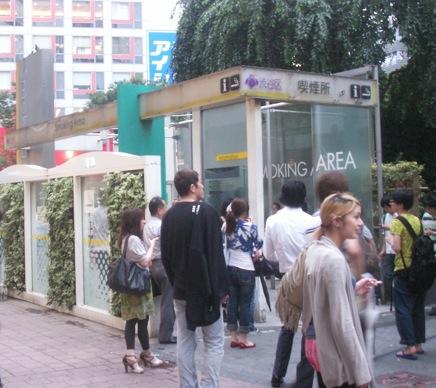 SMOKING AREA 喫煙所: タウンNEWS広島 平和大通り