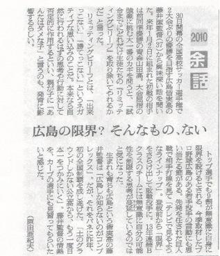 タウンNEWS広島 平和大通り: 2011 ...