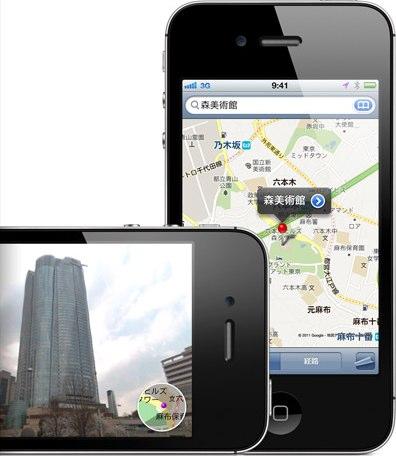 Iphonemap