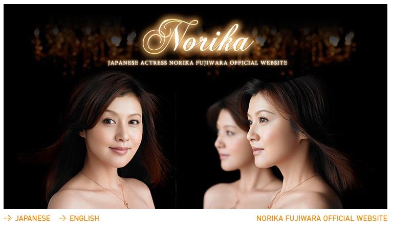 Norika1