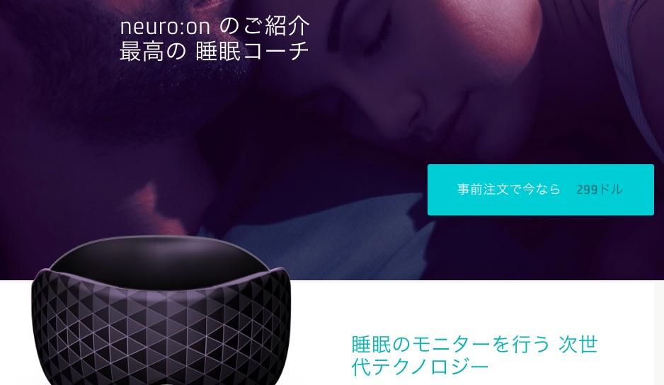 Reuroon